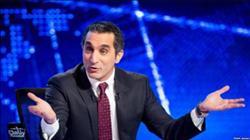 13 مارس.. النظر في دعوى تغريم باسم يوسف 100 مليون جنيه