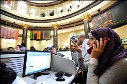 تعرف على الأسهم الأكثر انخفاضا بتداولات البورصة اليوم