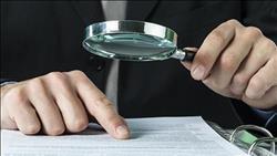 احذر.. الحبس سنتين عقوبة تزوير «إعلام الوراثة»