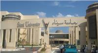 جامعة سيناء تؤجل الدراسة للمرة الثانية بسبب الظروف الأمنية