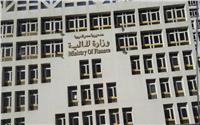 نائب وزير المالية: لا إعفاءات ضريبية جديدة للعاملين بالدولة