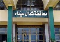 حفل تكريم لمؤدي الخدمة العامة في سيناء