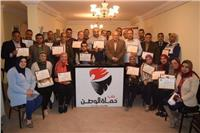 السبت.. مؤتمر صحفي لـ«حماة الوطن» لإعلان دعم الرئيس السيسي