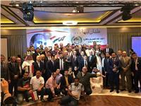 مندوب «المصريين الأحرار» بالسعودية يشارك في تدشين حملة تأييد «السيسي»