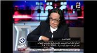 لميس جابر: الانتخابات الرئاسية فرصة لـ«الوفد» لإعلاء الحزب.. «فيديو»