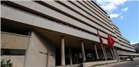 محافظ البنك المركزي التونسي يقدم استقالته إلى رئيس الحكومة