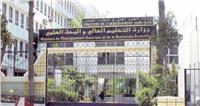 وزارة التعليم العالي تطلق حملة مصر خالية من فيرس سي
