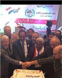 بالصور .. مؤتمر حاشد بالسعودية لدعم ترشح الرئيس السيسي لفترة ثانية