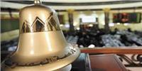 البورصة: إحالة دعوى بنك مصر ضد «الحديد والصلب» لخبير مصرفى