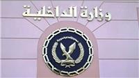 «الأموال العامة» تضبط 56 متهما لتورطهم في قضايا فساد