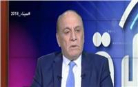 اللواء سمير فرج: الإرهاب يخطط لتنفيذ عمليات مع اقتراب الانتخابات