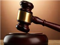 «عفروتو» و«متظاهري السلام» و«عنف العياط» و«المعزول» أبرز محاكمات الخميس