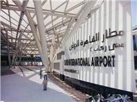 «المطار اليوم»| مصر للطيران تحصد شهادة الأيزو.. وروبرتو كارلوس يصل القاهرة