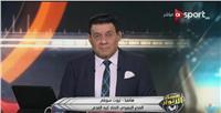ثروت سويلم: نقل مباريات الأهلي إلى «برج العرب» في هذه الحالة