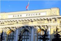 سرقة البنك المركزي الروسي