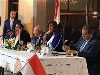 وزيرة الهجرة تدعو المصريين بالسعودية للمشاركة في الانتخابات الرئاسية