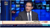 فيديو.. إسلام عفيفي: مواقع التواصل الاجتماعي سرقت دور الإعلام