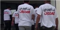 """فيديو  والي تشهد عرض فيلم تسجيلي """"سنة أولى تعافي"""" بمستشفى الإسماعيلية العسكري"""
