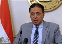 وزير الصحة: لأول مرة في مصر يتم إنشاء أول مستشفى حديثة للصحة النفسية