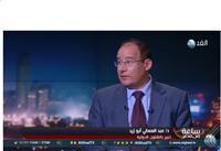 خبير دولي: أوروبا شريك رئيسي لمصر في مكافحة الإرهاب..«فيديو»