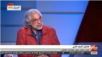أحمد ناجي: الحضري معجزة لن تتكرر