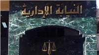 النيابة الإدارية تحيل موظفين للمحاكمة لتورطهما في التلاعب بالبطاقات التموينية