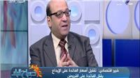 فيديو.. خبير اقتصادي: تخفيض أسعار الفائدة يزيد معدلات الاستثمار
