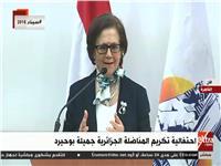 فيديو| جميلة بُوحَيرد للمصريين: شكرا على محبتكم