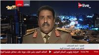 فيديو.. الناطق باسم الجيش الليبي يشكر الرئيس السيسي والقوات المسلحة