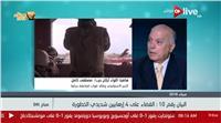فيديو| قائد قوات الصاعقة السابق: «سيناء2018» تتم وفقا للقواعد والقانون