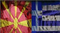 مقدونيا تأمل في تسوية خلاف على اسم الدولة مع اليونان بحلول يوليو