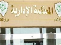 الإدارية العليا ترفض طعن «دومة» لإزالة القفص الزجاجي