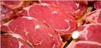 ننشر أسعار اللحوم في الأسواق المحلية
