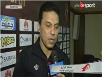 البدري بعد خماسية النصر: الأهلي لم يحسم الدوري حتى الآن