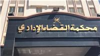 القضاء الإدارى غير مختص بمنع قيادات حماس من مغادرة البلاد