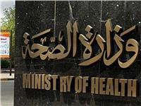 الصحة: وفاة مواطن وإصابة 28 آخرين في حادث مروري بالمنيا