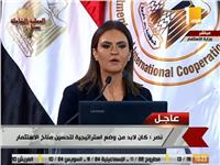 «نصر»: سنضع مصر على خارطة الاستثمار عالميا.. فيديو
