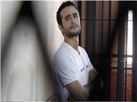 جنايات جنوب القاهرة تستكمل محاكمة دومة في قضية أحداث مجلس الوزراء