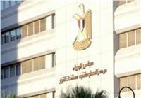 إنفوجراف.. الحكومة توضح معلومات حول اتفاقية مصر بشأن الغاز الطبيعي