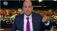 فيديو| «أديب» عن تصريحات «نتنياهو» بشأن صفقة الغاز: «شو بلدي»