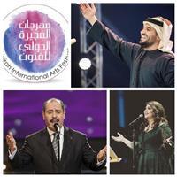 """نجوم العالم العربي يدعون الجماهير لمتابعة مهرجان الفجيرة للفنون """"فيديو"""""""