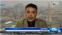 كاتب ليبي: بلادنا أصبحت وَرقة في يد القوى الدُولية.. «فيديو»