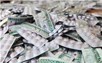 ضبط 13 ألف قرص مخدر ومنشط جنسي خلال حملات مكبرة