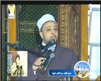 فيديو  خطبة الجمعة تبرز «خطورة الشائعات» بمسجد المغفرة