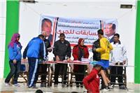 وزارة الرياضة تنظم اللقاء الرياضي لذوي القدرات الخاصة