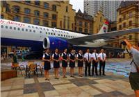 «طائرات» خرجت من الخدمة.. إحداها تحولت لمطعم شهير .. صور