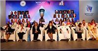 غدًا.. انطلاق مؤتمر مصر تستطيع برعاية الرئيس السيسي