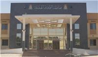 الإثنين.. استئناف محاضرات معهد المحاماة بالوادي الجديد
