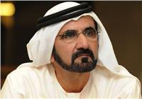 دبي تطلب موظفًا عربيًا براتب 272 ألف دولار