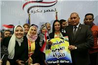 «قومي المرأة» بالسويس: صوتكن في الصندوق يحافظ على الوطن
